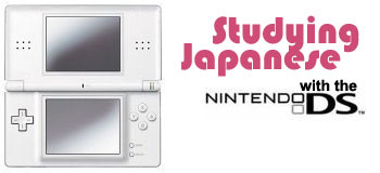 Nintendo DS as a Japanese Language learning tool