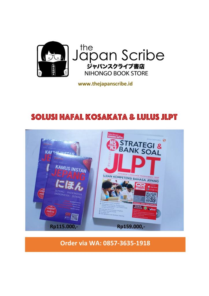 the japan scribe