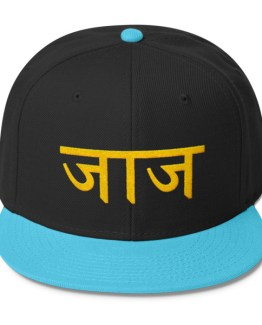JAZZ IN HINDI Wool Blend Snapback