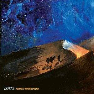 Ahmed-Warshanna-cd