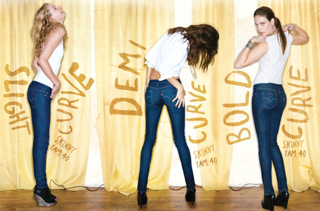 levis-curve-id-shapes_