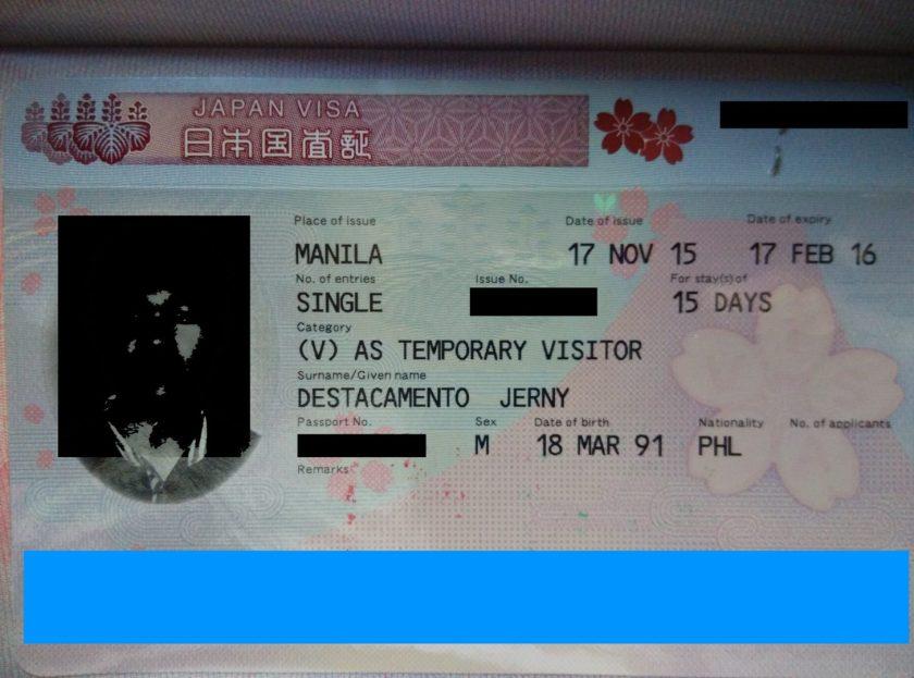 japan visa - www.thejerny.com