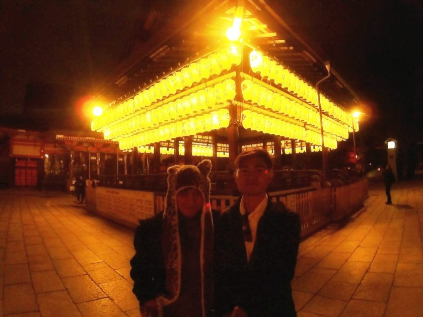 Yasaka Shrine - www.thejerny.com