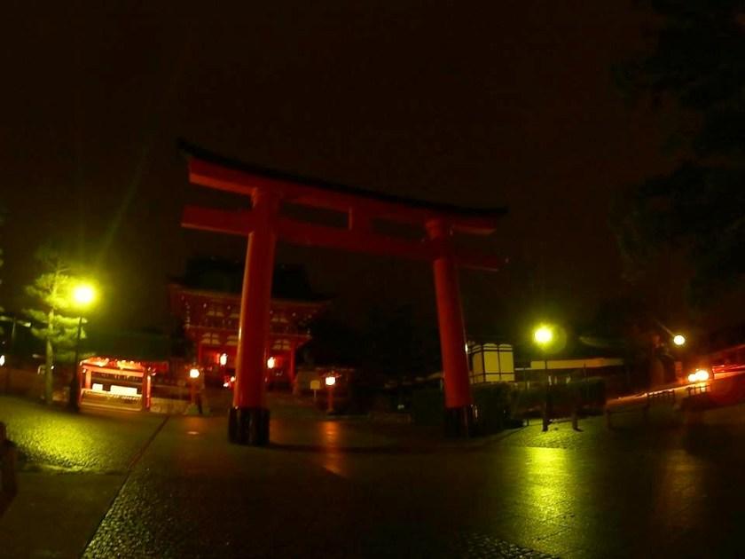 Fushimi Inari Shrine - www.thejerny.com