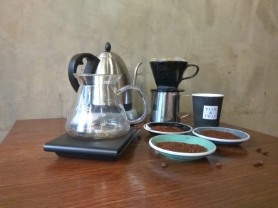 Coffee Brewing and Cupping - www.thejerny.com