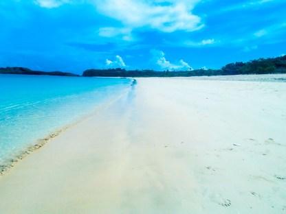 Calaguas Island - http://thejerny.com