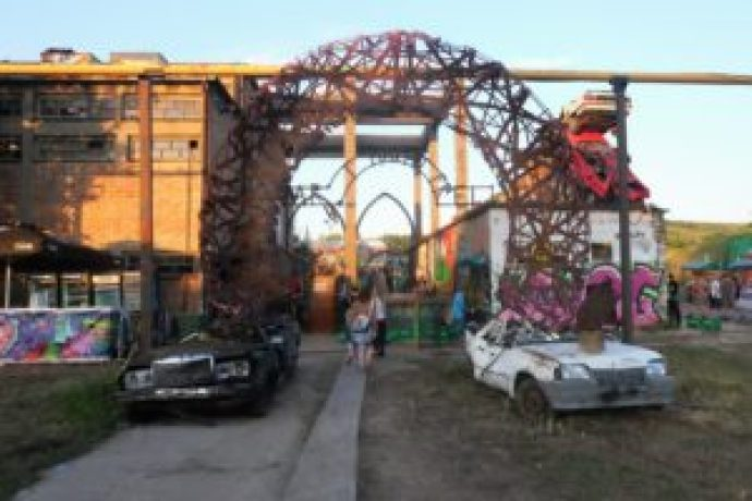Art Festival Serbia