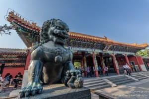 Paiyun Gate, Summer Palace