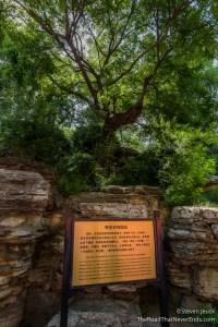 Spot where Chongzhen hanged himself