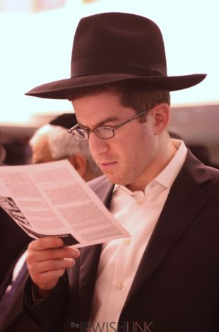 b Photo Credits - Yaakov Katz and QJL