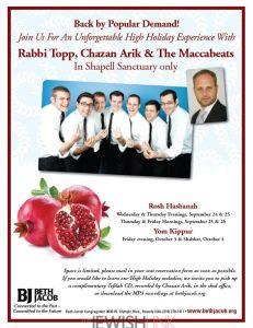 Beth Jacob Rosh Hashana