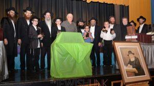 Chede-Menachem-Mishnayos