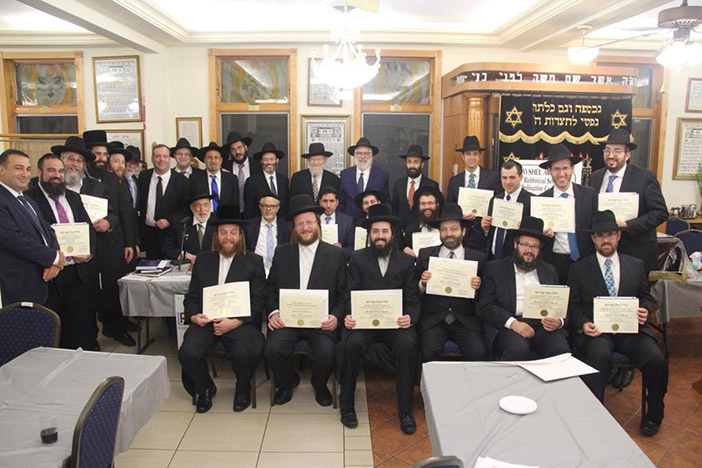Kollel Ayshel Avraham Celebrates 10th Chag HaSemicha on Rosh Chodesh Cheshvan - The Jewish Voice