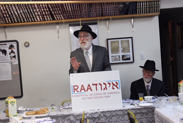 RABBINICAL ALLIANCE OF AMERICA CALLS UPON ISRAELI EDUCATIONAL MINISTRY TO TEACH TORAH IN THE PUBLIC SCHOOLS - The Jewish Voice