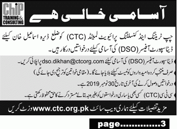 Chip Training and Consulting Jobs 2019, CTC jobs