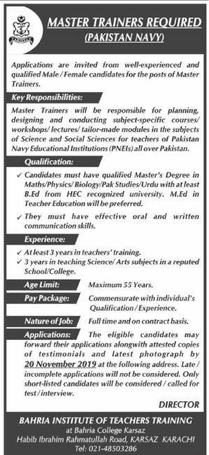 Pakistan Navy New Jobs