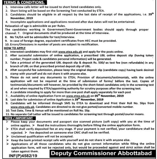 Deputy Commissioner Office Abbottabad Jobs 2019