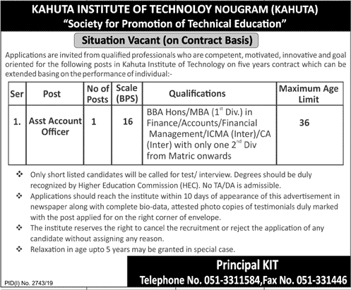 Kahuta Institute of Technology Jobs