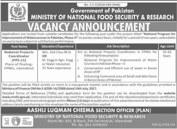 Ministry of National Food Security Jobs