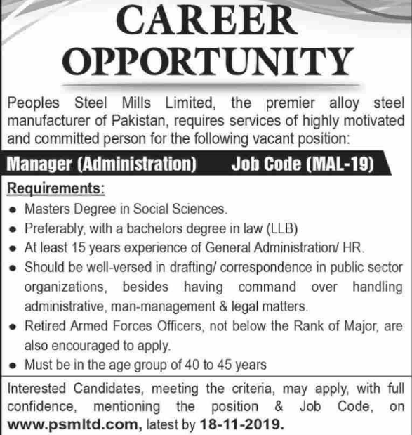 Peoples Steel Mills Limited Jobs