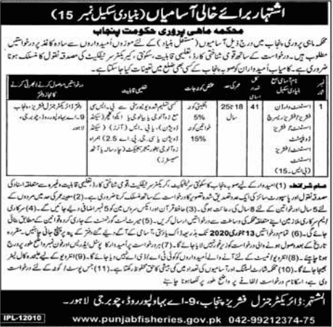 Department of Fisheries Punjab Jobs 2019