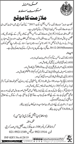 Department of The Interior Sindh jobs 2019