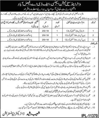 FDA Faisalabad Jobs 2019