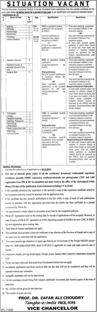 Faisalabad Medical University Jobs 2019
