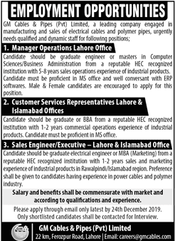 GM Cables and Pipes Limited Jobs 2019