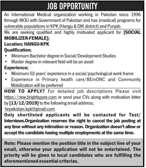 International Medical Organization Jobs