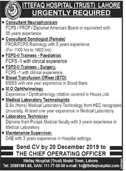 Ittefaq Hospital Lahore jobs 2019