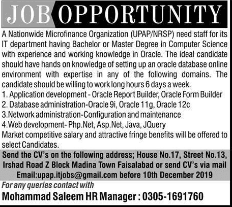 Microfinance Organizations Jobs 2019