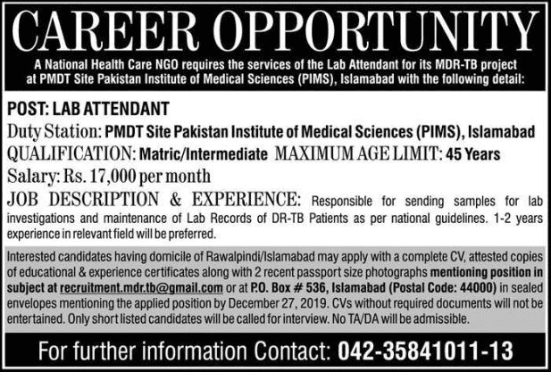 National Health Care Ngo Jobs 2019