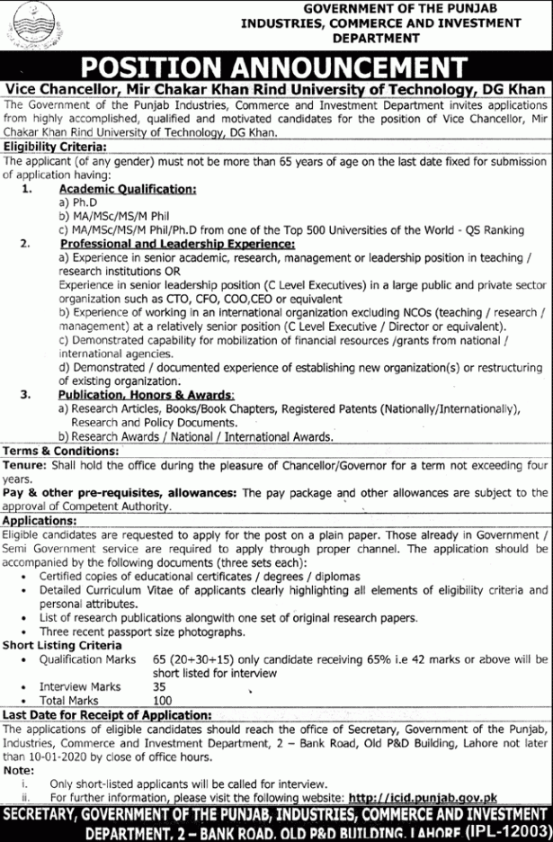 Punjab Industries Department jobs 2019