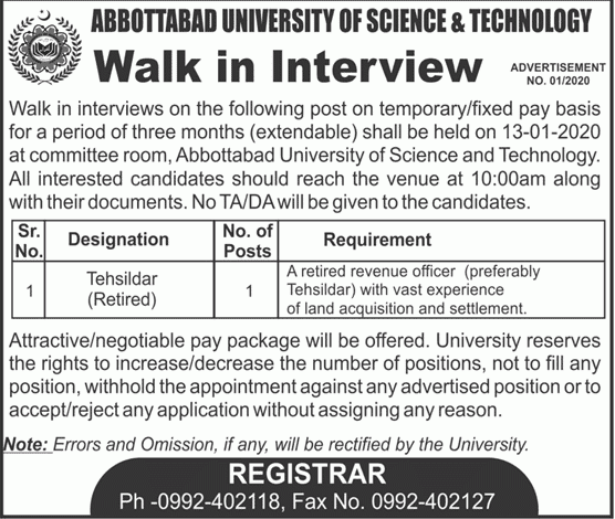 Abbottabad University of Science and Technology Jobs 2020