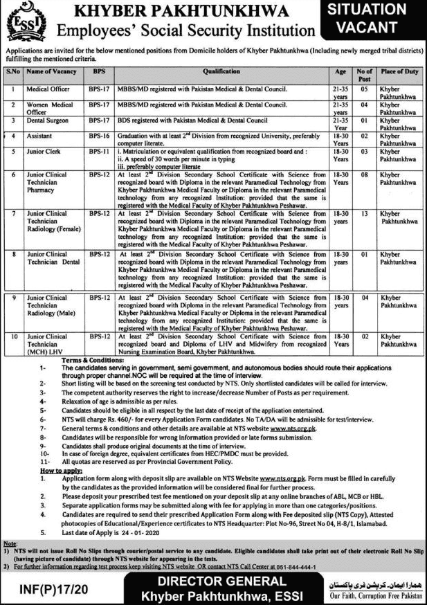 KP Employees Social Security Institution Jobs 2020