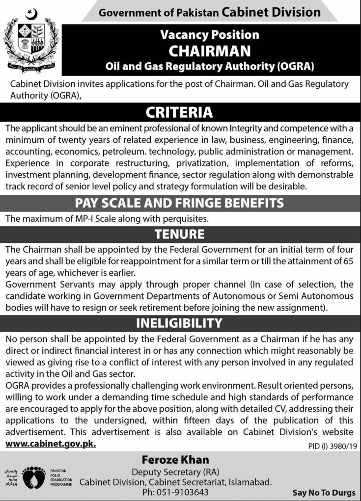 Oil and Gas Regulatory Authority Jobs 2020