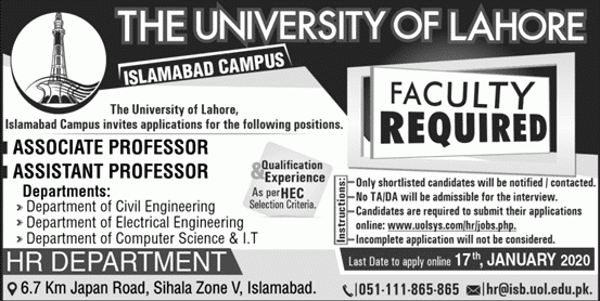 The University of Lahore Jobs 2020