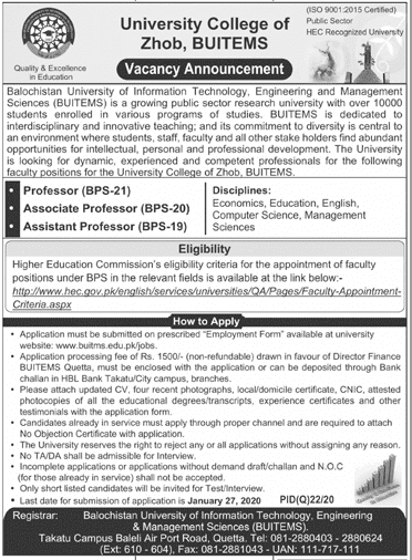 University College of Zhob Buitems Jobs 2020