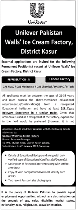 Walls Ice Cream Factory Jobs 2020