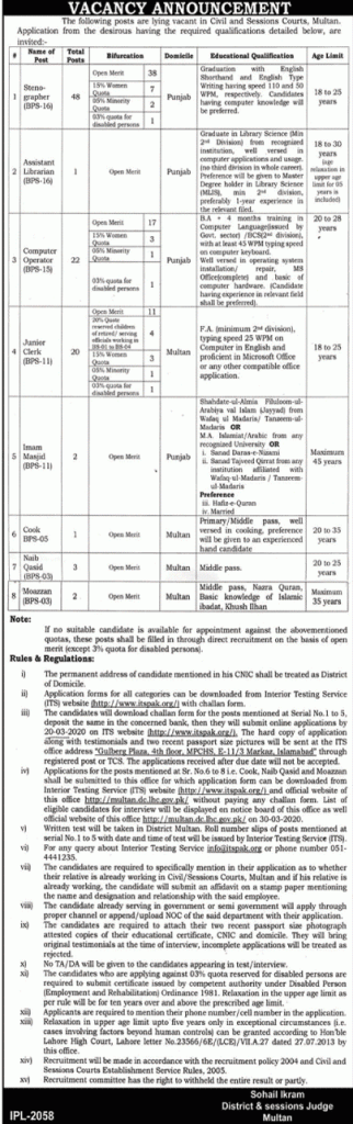 Civil and Session Courts Jobs 2020