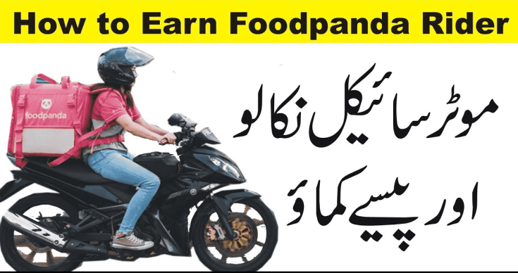 Foodpanda Pakistan Jobs 2020