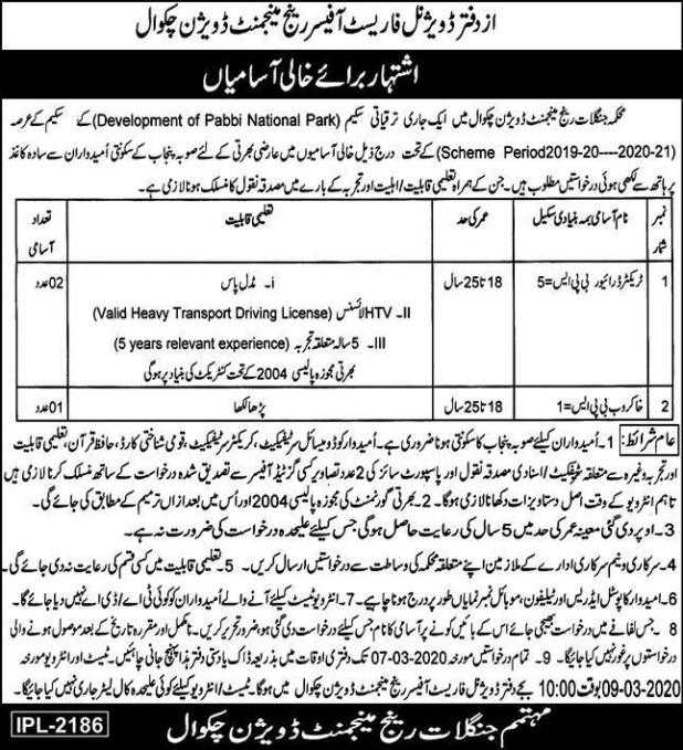 Forest Department Punjab Jobs 2020