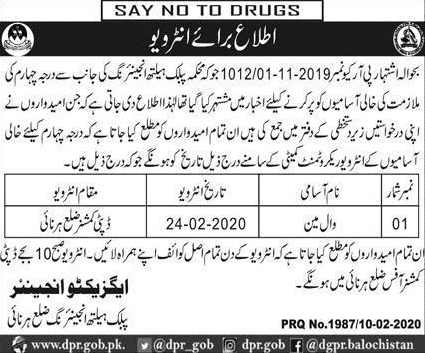 Health Engineering Department Jobs 2020
