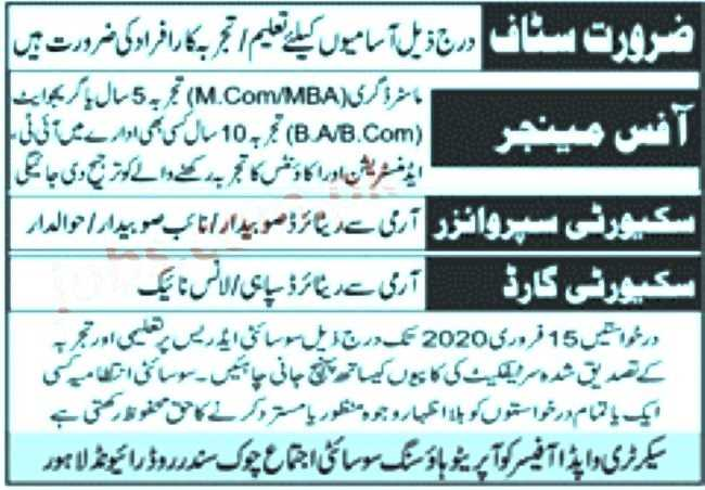 Wapda Housing Society Jobs 2020