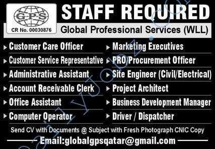 Global Professional Services Jobs 2020