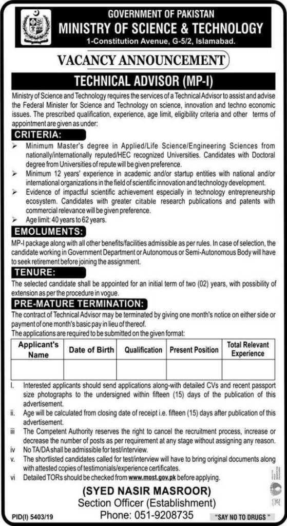 Ministry of Science Technology Jobs 2020