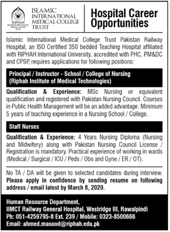 Pakistan Railway Hospital Jobs 2020