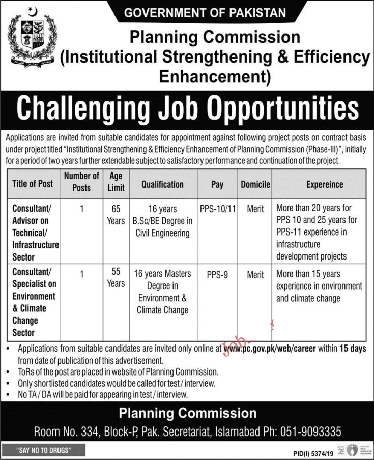 Planning Commission Jobs 2020