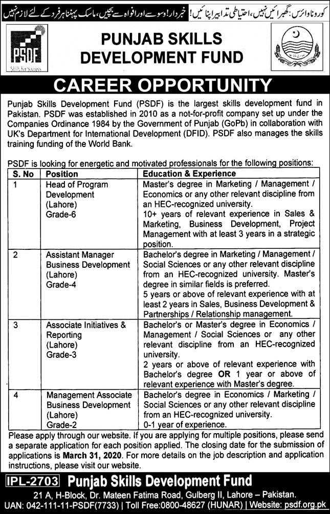Skills Development Authority Jobs 2020